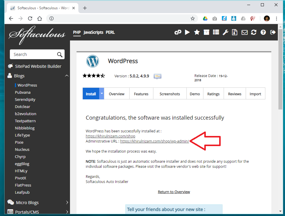 Wordpress installation test the WP-ADMIN panel