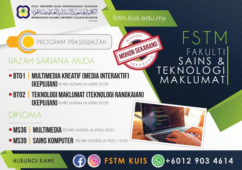 FSTM Kolej IT terbaik di KUIS - program diploma Sains Komputer, Diploma Multimedia dan Sarjana Muda / Degree Rangkaian Komputer