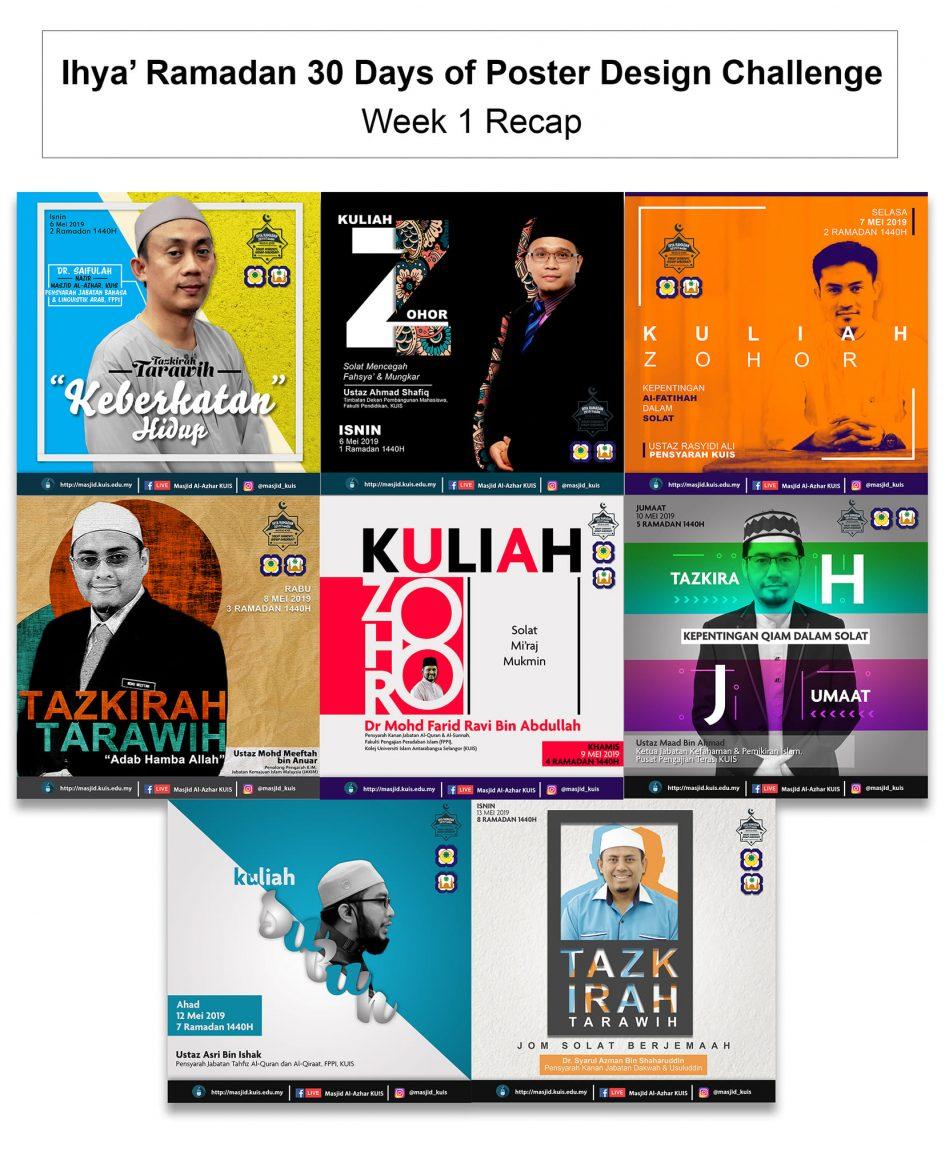 Ilham inspirasi design poster ceramah Ramadhan guna Adobe Photoshop oleh pelajar Diploma Multimedia KUIS Compile Minggu1 2019