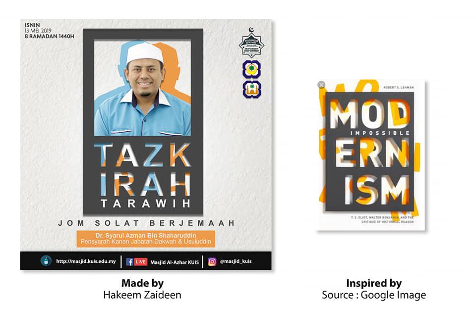 Ilham inspirasi design poster ceramah Ramadhan guna Adobe Photoshop oleh pelajar Multimedia Diploma  KUIS Ustaz Syahrul
