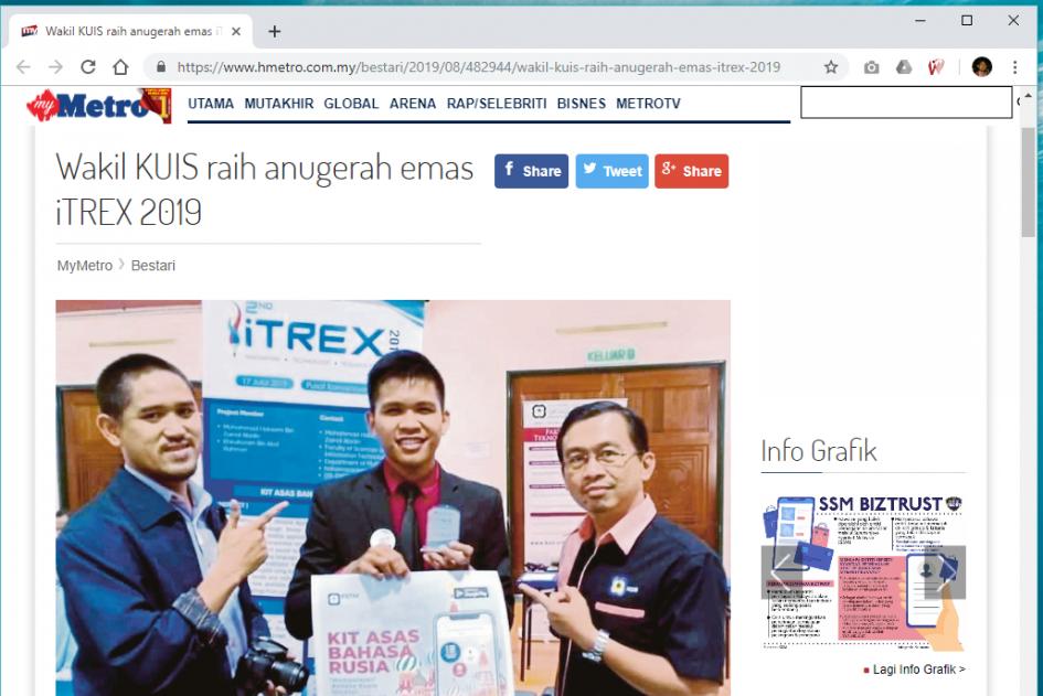 HarianMetro - Wakil KUIS raih anugerah emas iTREX 2019