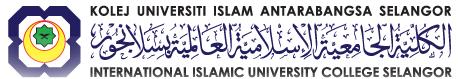 logo-KUIS